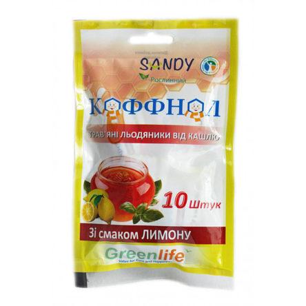 КОФФНОЛ Леденцы от кашля и боли в горле Sandy